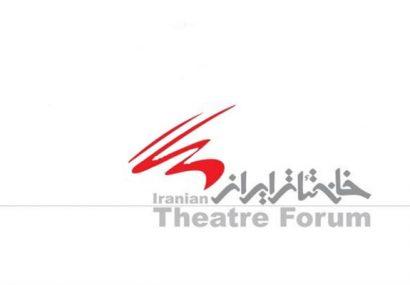 معرفی آنچه در روز ششم «هفته بزرگداشت تئاتر» رخ میدهد