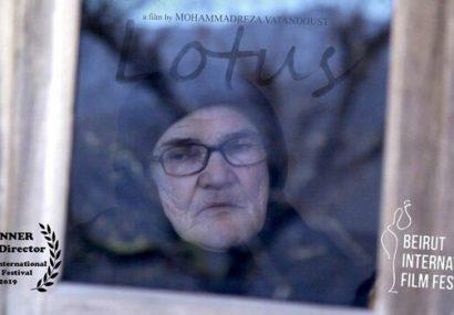 تندیس بهترین کارگردانی جشنواره فیلم بیروت از آن «لوتوس» شد