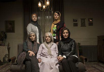 نامزدی «سرکوب» به عنوان بهترین فیلم خارجی جشنواره یونیورسال
