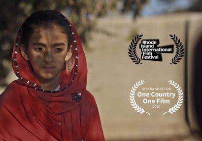 حضور «بیگاه» در سه جشنواره جهانی