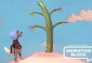 انیمیشن «خورده شده» به جشنواره «بلاک» آمریکا راه یافت