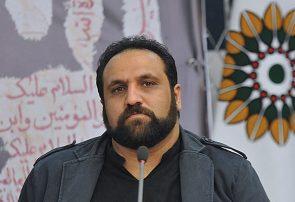 معرفی دبیر دومین دوره جشنواره ملی تئاتر «سردار آسمانی»
