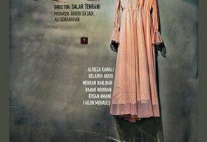 «شاهین» برنده جایزه بهترین فیلمنامه بلند از جشنواره لیفت ایندیا شد