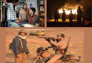 سه رقیب جدید فرم جشنواره فیلم فجر را پُر کردند