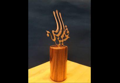 اهدای جایزه شهید سلیمانی به یک اثر برگزیده تئاتر «مقاومت»