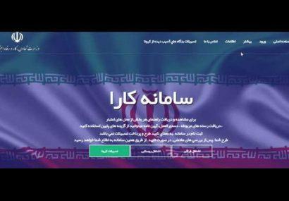 فراخوان اعطای تسهیلات کارا به کسب و کارهای سینمایی منتشر شد