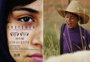 ۲ اثر ایرانی در میان برترین های مستند آسیا ۲۰۲۰
