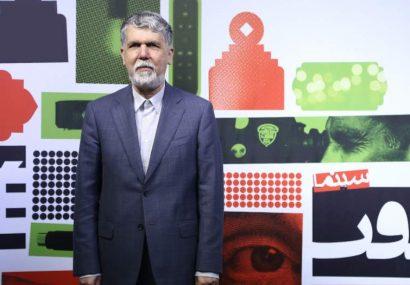 پیام وزیر ارشاد به جشنواره «سینماحقیقت»