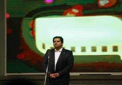 جشنواره فیلم کوتاه تهران به پایان رسید/تقدیر از برگزیدگان