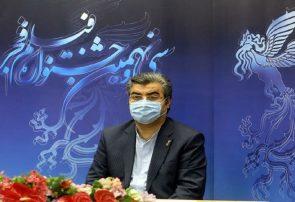 دفاع تمام قد دبیر جشنواره فیلم فجر از ماراتن سی و نهم + فیلم
