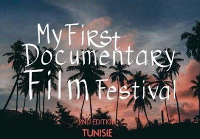 سومین دوره جشنواره «نخستین فیلم مستند من» به صورت مجازی در تونس برگزار شد.