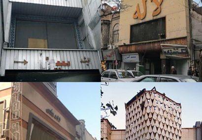 سخنگوی شورای تهران: ۱۸ سینمای واقع در لالهزار ثبت ملی شود