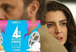 جشنواره فیلم مالزی مجازی شد