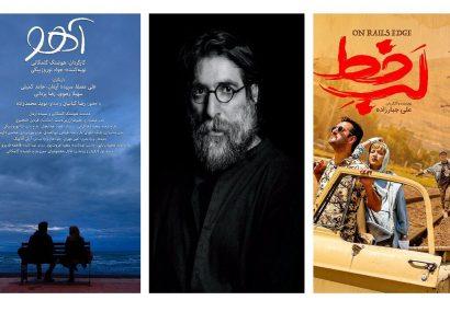 سه فیلم در آخرین مراحل فنی