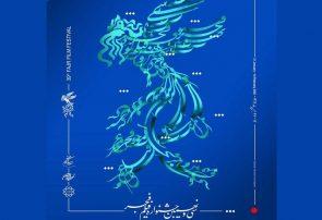 برنامه سینماهای مردمی جشنواره فیلم فجر ۳۹ اعلام شد