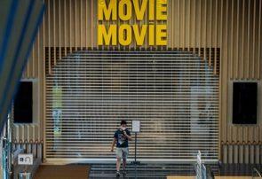 هنگکنگ برای سومین بار به سینماداران یارانه نقدی میدهد