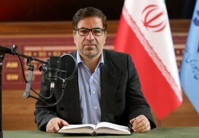 معرفی «کیمیای سعادت» در رادیو ایران