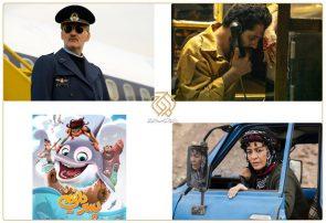 حضور سازمان «اوج» با ۷ اثر در سیونهمین جشنواره فیلم فجر