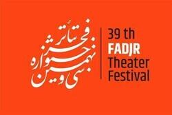 جشنواره تئاتر فجر مجموعهای قابل تحسین از تئاتر رنگارنگ کشور است