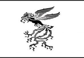 واکنش موسسه «هنروتجربه» به بیانیه داوران جشنواره فجر ۳۹/ نام سیمرغ «هنروتجربه» تغییر کند