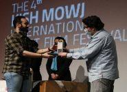 چهارمین جشنواره بینالمللی فیلم «موج» در کیش پایان یافت
