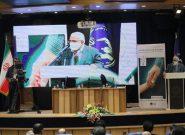 پویش «ایران مهربان» آغاز شد/ مشارکت رسانه ملی در پویش جذب حامیبرای ایتام