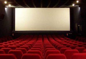 شبکه نمایش خانگی به سینماگران پناهندگی میدهد!