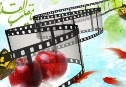 ۱۶ اسفند؛ آخرین فرصت فیلمسازان برای ارائه درخواست اکران نوروزی