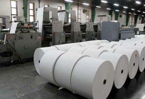 بررسی وضعیت تولید کاغذ در مستند «کاغذ؛ یک درنگ مچاله»