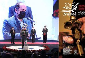 چرا کردستان و اصفهان از «تکتیرانداز» حذف شدند/ خاطرهای از فرجالله سلحشور