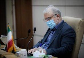 پیشنهاد وزیر بهداشت به رییس صدا وسیما برای تشکیل کارگروه طب ایرانی