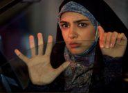 «دیدن این فیلم جرم است» بررسی می شود/ بیماری مزمن سینما چیست؟