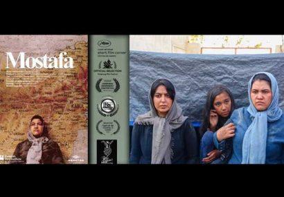 جایزه بهترین کارگردانی فیلم کوتاه جشنواره کلکته برای «مصطفی»