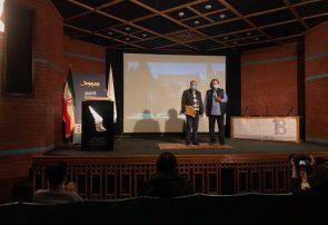 یک افتتاحیه غیر رسمی برای جشنواره فیلم تصویر به یاد عباس کیارستمی