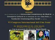 مجید مجیدی : فیلم هایم «سینمای فطرت » است