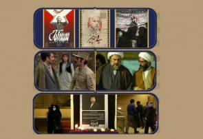 حضور پرقدرت فیلم اولیها در روز چهارم/ شوک جشنواره با خبر درگذشت انصاریان/ ۱۰۰ هزار نفر بلیتهای جشنواره را خریدند