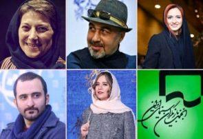 تبریک انجمن بازیگران به برندگان سیمرغ بازیگری