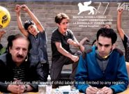 مجیدی: سینما ملتها را به هم نزدیک میکند