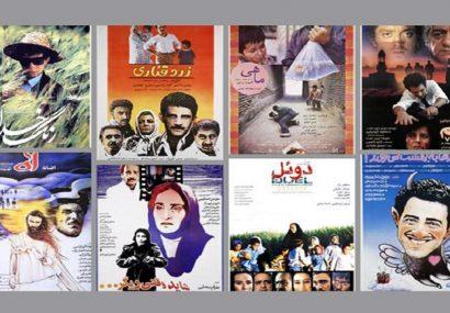 ۲۵ فیلم سینمای ایران در نوروز ۱۴۰۰ از تلویزیون پخش میشود