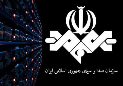 """رئیسجمهور آینده ایران چه کسی است؟/ """"خانواده روبراه"""" اولین سریال تعاملی رسانه ملی"""