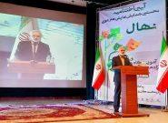 استعدادهای برتر تهران به جامعه تئاتر کشور معرفی می شوند