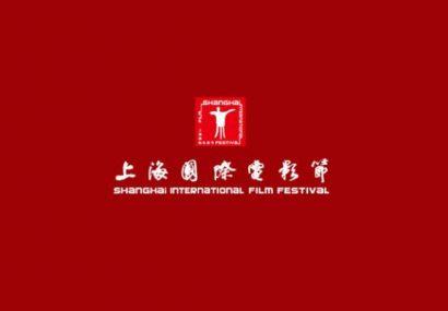 دومین جشنواره بزرگ فیلم آسیا، بهار برگزار میشود