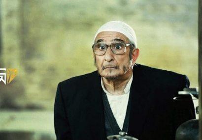گریم متفاوت فرهاد آئیش در فیلم «کوزوو»