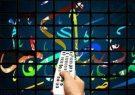 تلویزیون در ماه رمضان چه سریالها و برنامههایی دارد؟