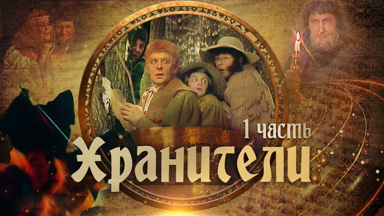 کشف نسخه روسی «ارباب حلقهها» پس از ۳۰ سال