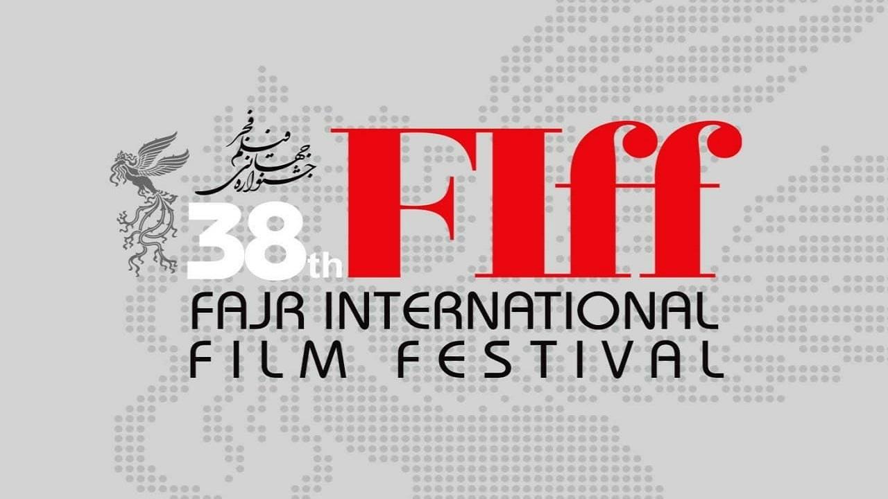 تازهترین اخبار از نحوه برگزاری جشنواره جهانی فیلم فجر/ نمایش فیلمها در سینماهای روباز