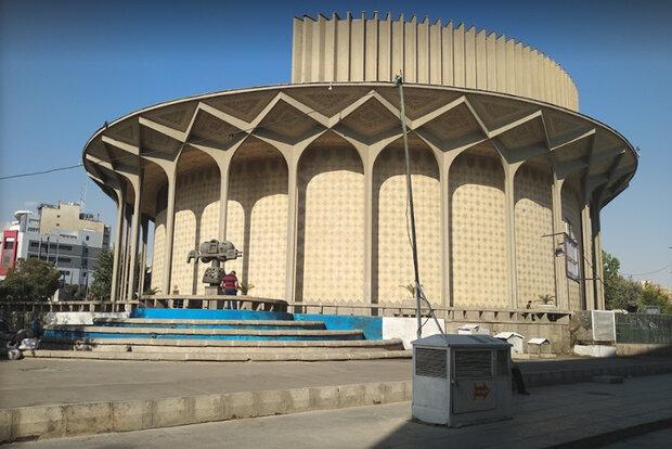 سالنهای «تئاتر» باز است