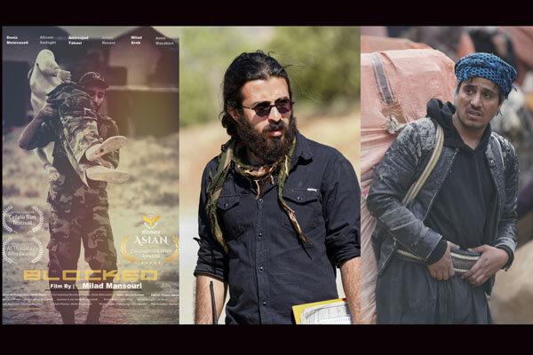 حضور ۲ فیلم ایرانی از یک کارگردان در جشنواره ایشیا گلوبال